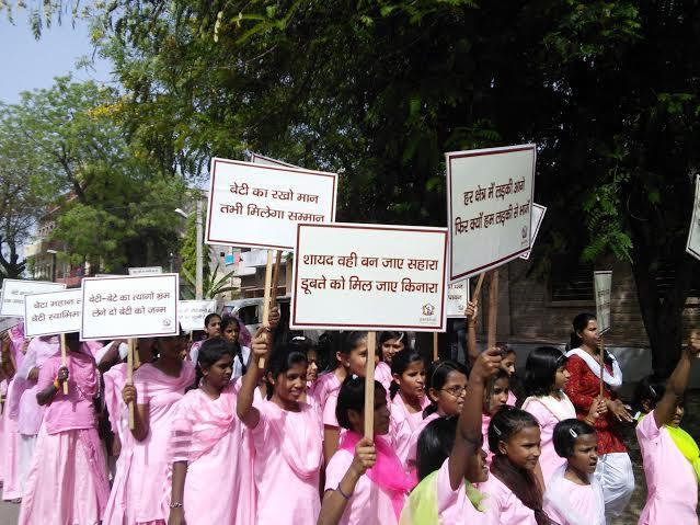 """Sambhali Trust organisiert eine Rally """"Rette Töchter – Erziehe Töchter"""""""